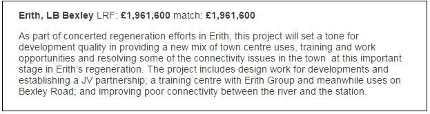 erith funding award