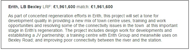 erith funding award